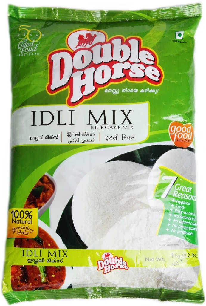 Double horse Mix Idli