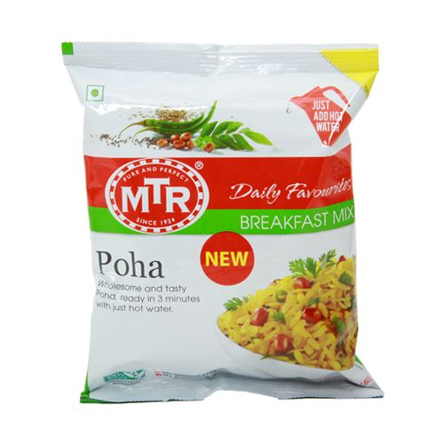Buy MTR Ready To Eat Jeera Rice 250gms Online Shopping Bangalore Store