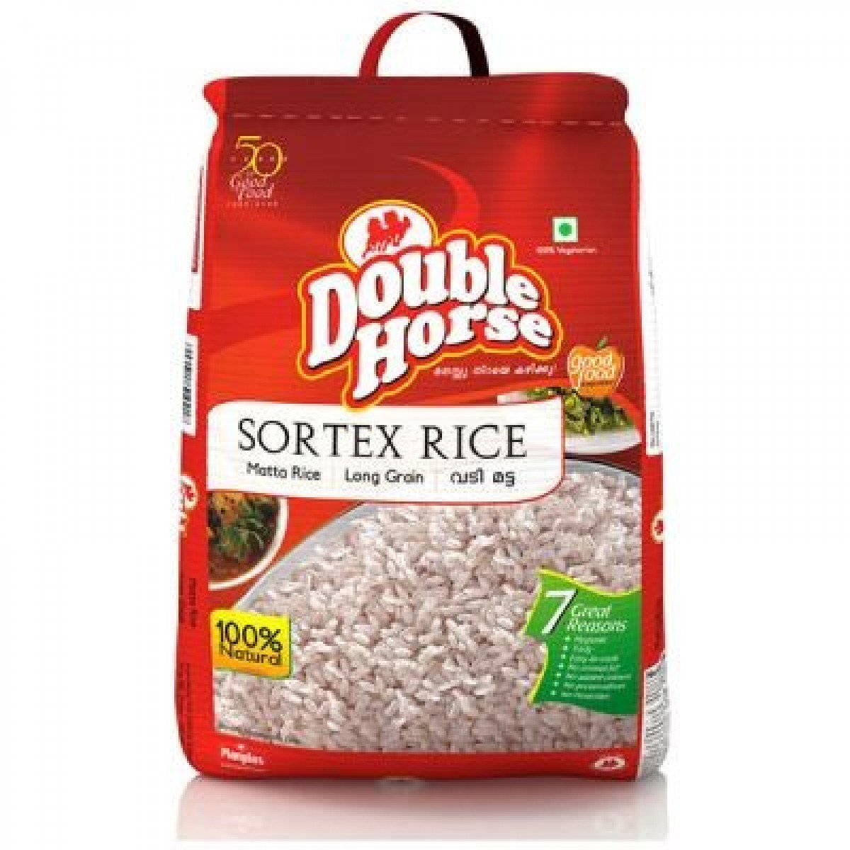 Double horse Rice Sortex