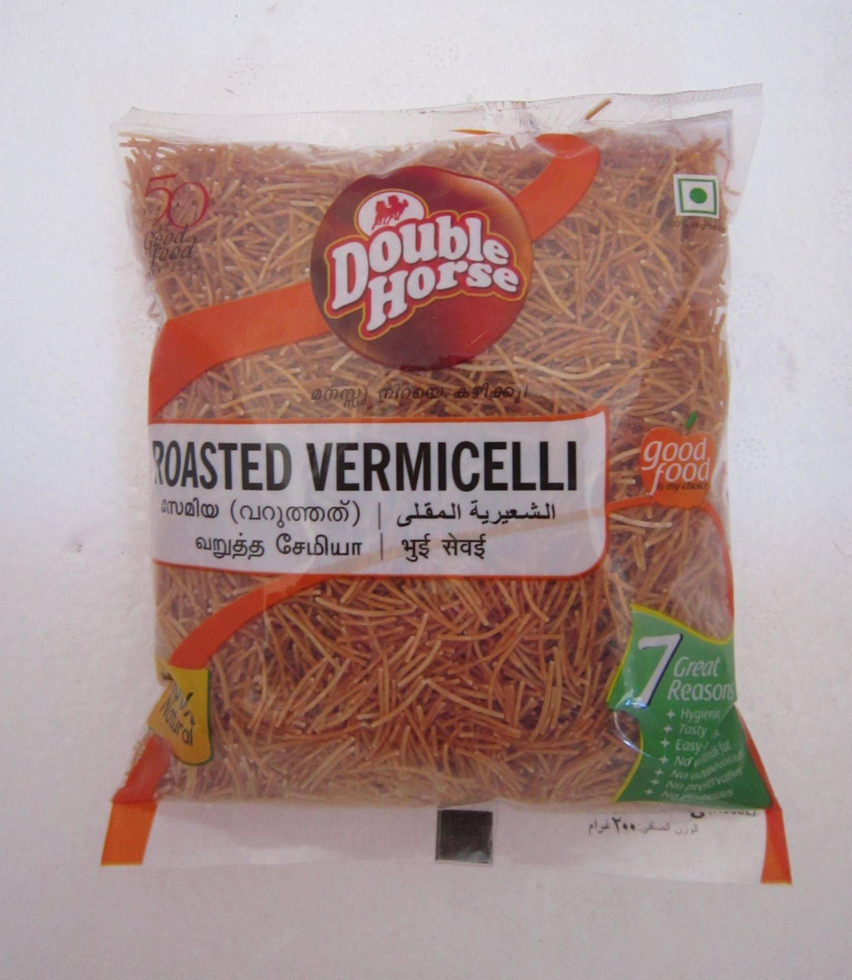 Double horse Vermicelli Roasted