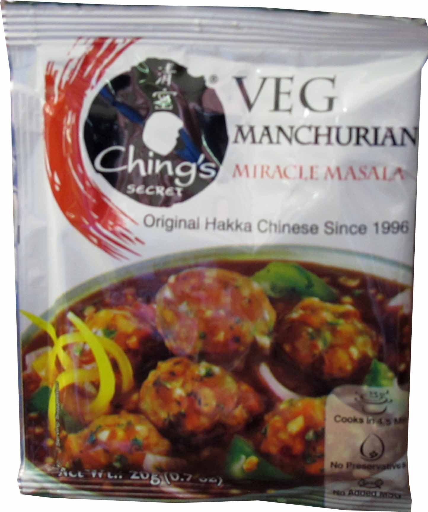 chings veg manchurian miracle masala