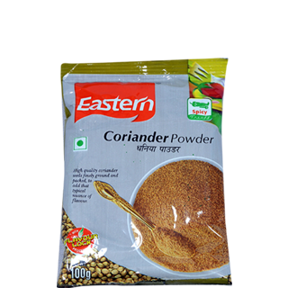 Eastern  Coriander Powder